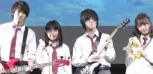 AKB48加藤玲奈、映画共演メンバーと生バンドを披露も「歌には自信ない…」