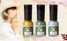 指先から秋を先取り!「胡粉ネイル」の新作はアンニュイなスモーキーカラー3色
