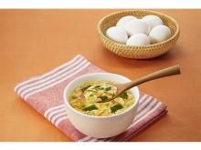 簡単!5食入りたまごスープに、減塩タイプも揃って新登場