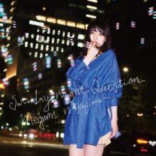中島愛さん、ニューシングル「サタデー・ナイト・クエスチョン」PV、ジャケット写真が公開