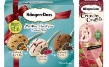 ハーゲンダッツ新作はストロベリー尽くしのクランチークランチ&「濃厚アイス×クッキー」のマルチパック!