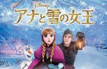 「リメンバー・ミー!」の同時上映作品として「アナと雪の女王/家族の思い出」の公開が決定!