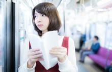 通勤電車から始まる恋。気になる「あの人」とご縁を作る方法