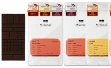 世界が認めた「Minimal」のチョコレート♡オンラインショップにて先行販売がスタート!