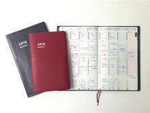 新スタイルの「ジブン手帳」にコンパクトなminiサイズ