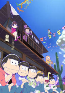 TVアニメ『おそ松さん』第2期 10月2日(月)より放送開始。メインキービジュアルも公開