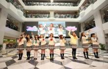 『ラブライブ!サンシャイン!!』TGSステージにAqoursから伊波杏樹さん出演!SPゲストは一体誰だ…!?