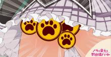 ノラと皇女と野良猫ハート 第9話「ドーナツ屋さんに行きたくなってきた」【感想コラム】