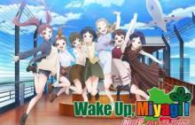 """10月より放送のTVアニメ「Wake Up, Girls! 新章」最新PV""""ハジマル篇""""が公開"""