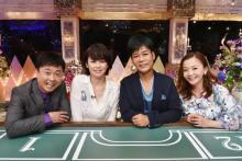 中島知子、降板から7年 後継番組にサプライズ出演で近況語る