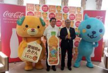 Qooちゃんが愛媛県庁を表敬訪問、地元ゆるキャラ・みきゃんとコラボ
