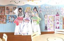 東京・ササユリカフェにて「平田敏夫とあずきちゃんイラスト展」を開催!『あずきちゃん絵本』の先行販売も実施!