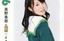 10月11日発売 伊藤美来さんの1stアルバム『水彩 ~aquaveil~』より、スペシャルトレーラー映像が公開