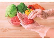 素手感覚で調理できる、極薄手タイプの使い切り手袋
