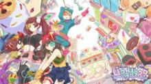 春奈るなさんが主演のオリジナルアニメ『URAHARA』最新PVが公開