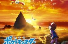 アニメシリーズ発のGSボールもラインナップ!『ポケットモンスター ボールコレクション SPECIAL02』の発売が決定!