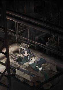 10月より放送のアニメ『少女終末旅行』最新キービジュアル公開 先行上映イベントの開催も決定