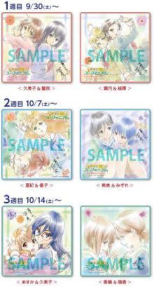 劇場版『響け!ユーフォニアム~届けたいメロディ~』入場者特典のオリジナルコースターのイラストが公開!