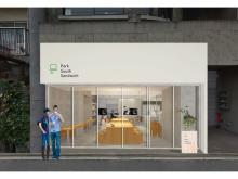 広島にサンドイッチ&珈琲、公園の緑を楽しめるお店が誕生