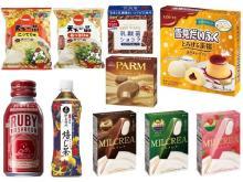 【コンビニ新商品】9/14~21に発売された新商品は?