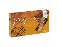 深まる秋に食べたい!新発売のチョコレート3選