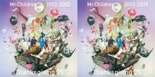 【オリコン】Mr.Children配信限定ベスト、20週連続で2作同時TOP5のロングヒット