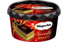 この冬のご褒美アイスに!ハーゲンダッツ渾身の新作は金粉きらめくスペシャリテ『抹茶のオペラ』