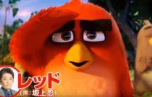 「マダガスカル」シリーズの人気キャラクター・キングジュリアンが主役のスピンオフアニメがついに日本上陸!