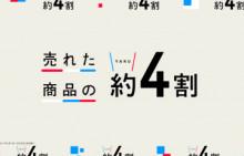 山ちゃんとの交代から一年半!おのちゃんこと声優・小野友樹が「おはスタ」を卒業!