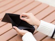 収入をアップさせたい。あなたがやると良いことは? #深層心理