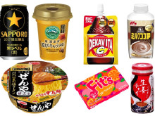 【コンビニ新商品】9/29~10/5に発売された新商品は?