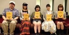 【ラララ ララちゃん(10/6放送)】アフレコ集合写真とキャストコメントリリース到着!
