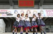 『BanG Dream!(バンドリ!)』「Poppin'Party Fan Meeting 2017!」二次先行の受付を実施中! 「ブシロード10周年祭in大阪」のステージ・物販情報も公開中!!