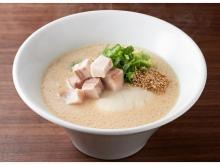 一風堂「白丸とんこつ豆腐」が販売拡大&セブンでも買える!