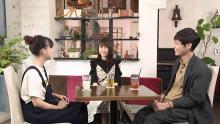 有村架純「結婚は30歳がベスト」。『いつ恋』の3人が恋愛・結婚観を語る!