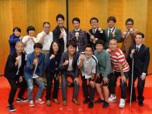 『NHK新人お笑い大賞』10・22本選 3年連続のアキナ「優勝して終わりたい」