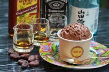 世界各地の名酒と愉しむ、「シャポン」のチョコレートムース