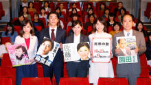 23日の放送開始直前にファンミーティングを開催!