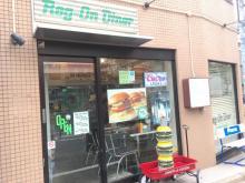食べに行く価値がある☆ 渋谷で味わえる本格的なアメリカンバーガーはココ!!