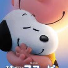 僕らだってワンダフル・ライフ!愛犬アニメーション映画7選