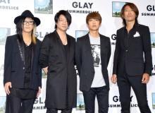 GLAY、元SMAP3人の『72時間ホンネテレビ』出演決定 SNS失敗防止策を伝授
