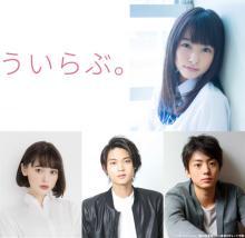Mr.KING平野紫耀、異例の連続映画主演 ヒロインに桜井日奈子