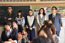 """櫻井""""校長""""が初めて教壇へ 『先に生まれただけの僕』第3話予告"""