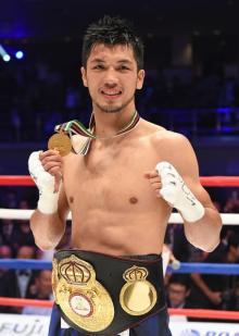 村田諒太、WBAミドル級世界王者に「より強い世界の舞台にチャレンジする」