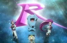 佐賀県がポケットモンスターに登場する悪の組織・ロケット団の団員を公式に募集!?