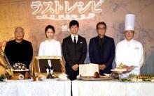 """二宮和也、帝国ホテル料理長から""""リアル神の舌""""絶賛されドヤ顔"""