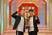 NHK新人お笑い大賞にアキナ コントと漫才で2冠の偉業達成に「いっぱい評価して」