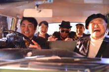 """市村正親主演、""""大人たちの青春""""を描いたロードムービー 脚本は『ひよっこ』岡田惠和氏"""