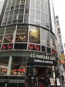 ふわっともっちり食感! みんなが絶対好きな「パンケーキ専門店」が渋谷に新登場‼