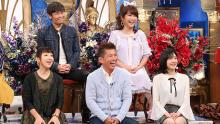 結婚宣言の須藤凜々花、彼との関係は…嫌われ者の品川 祐は更生したのか?